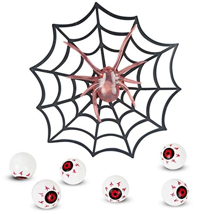 発表する噂私たちのものJiaxingo ハロウィン くも キャンディーボックス おもちゃ 光る 7個セット クモの巣 ハロウィーンデコレーション パーティーの装飾 プチギフト お祭り 景品 プレゼント
