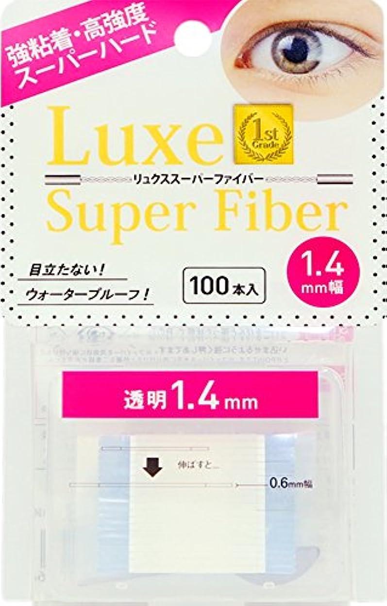 ふける病んでいる魔法Luxe スーパーファイバー クリア1.4mm SH 100本