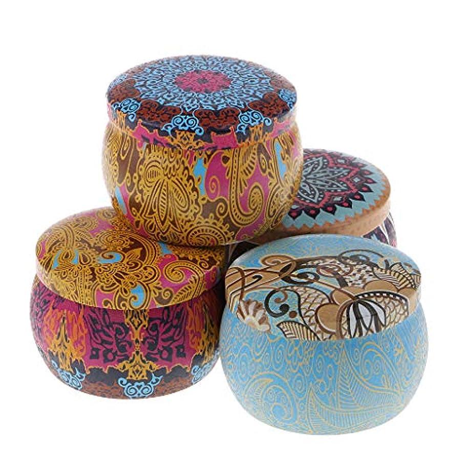 D DOLITY 民族風 アロマキャンドル 大豆 4個 贈り物 蝋燭 可愛い外観 癒しの灯り 135g 消臭約24時間