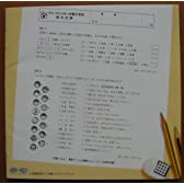 試験に出る!最新アニメ主題歌オムニバス(比較研究盤)