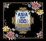 Asia Best 100~Hong Kong&China