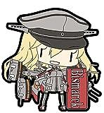 スカイネット 艦隊これくしょん ラバーキーホルダー Vol.10 (BOX)