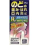 【第3類医薬品】コフジスACのどスプレー 30mL