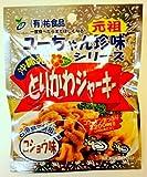 ユーちゃん珍味シリーズ【とりかわジャーキーコショウ味13g】