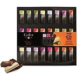 Galler(ガレー)チョコレート ベルギー王室御用達 ミニバーギフトボックス 11種24本入り (1箱)