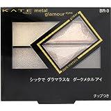 ケイト メタルグラマーアイズ BR-3