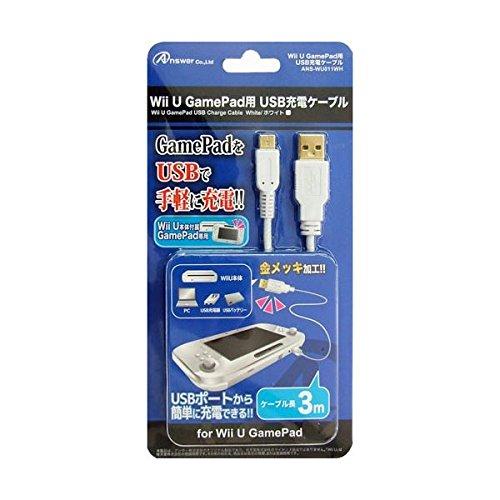 (まとめ)アンサー Wii U GamePad用 USB充電...