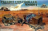 ARII 1/43 地対空ミサイルシステム パトリオット コントロールシステムMSQ104