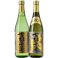 英勲 古都千年飲み比べセットB 720ml詰2種各1本(純米大吟醸、純米吟醸)