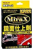 RINREI(リンレイ) コーティング剤 ミラックス実感パック [HTRC 3] B-18