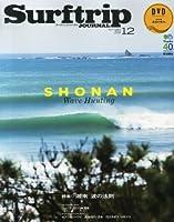 SURFTRIP JOURNAL (サーフトリップジャーナル) 2013年 12月号 [雑誌]