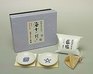 海女の祈り 紫色文字(固め器 三角錐)
