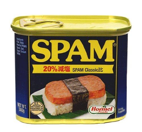 スパム減塩48缶セット312