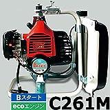 【エンジン単体】 C261M ビーバー 背負式刈払機用 eco エンジン 三菱製 25.6cc 山田機械工業D