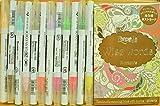 呉竹 ZIGクリーンカラー リアルブラッシュ 12色 & ぬりえポストカードパッド セット (WiseWords-set)