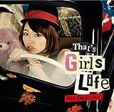That's Girls Life(初回限定盤)(DVD付)