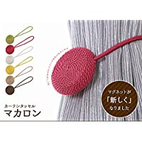 カーテンタッセル*マカロン ご利用サイズ:29cm(円周) (ピンク)