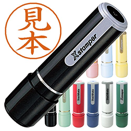 シヤチハタ ネーム9 別注品 9.5mm丸 ブラック軸