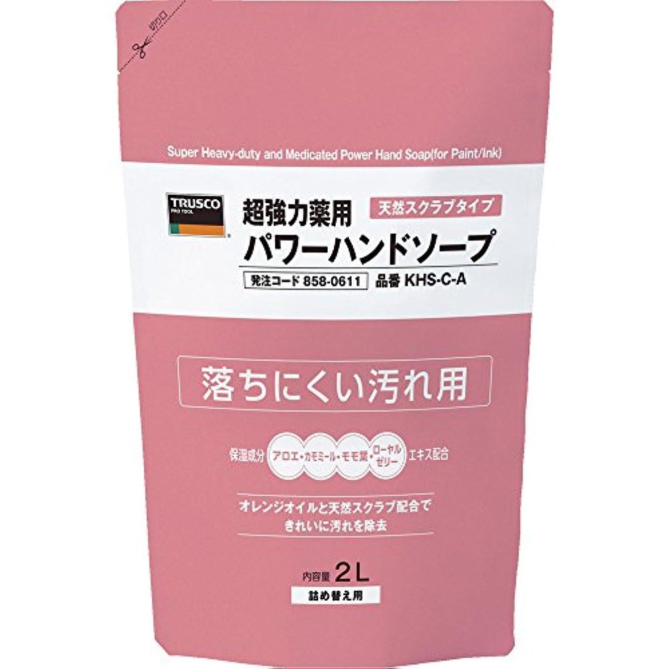 プリーツ薬を飲むバンドルTRUSCO(トラスコ) 薬用超強力パワーハンドソープ詰替パック 2.0L KHS-C-A