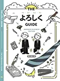 THE YOROSHIKU GUIDE / THE よろしく GUIDE [Japanese Business Edition]