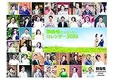 MBSアナウンサーカレンダー2020
