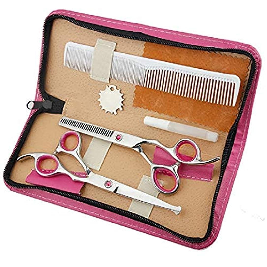 キロメートルクロニクル生理家庭用バーバーツールセットプロフェッショナル理容はさみを切断新ラウンドの歯 ヘアケア (色 : ピンク)