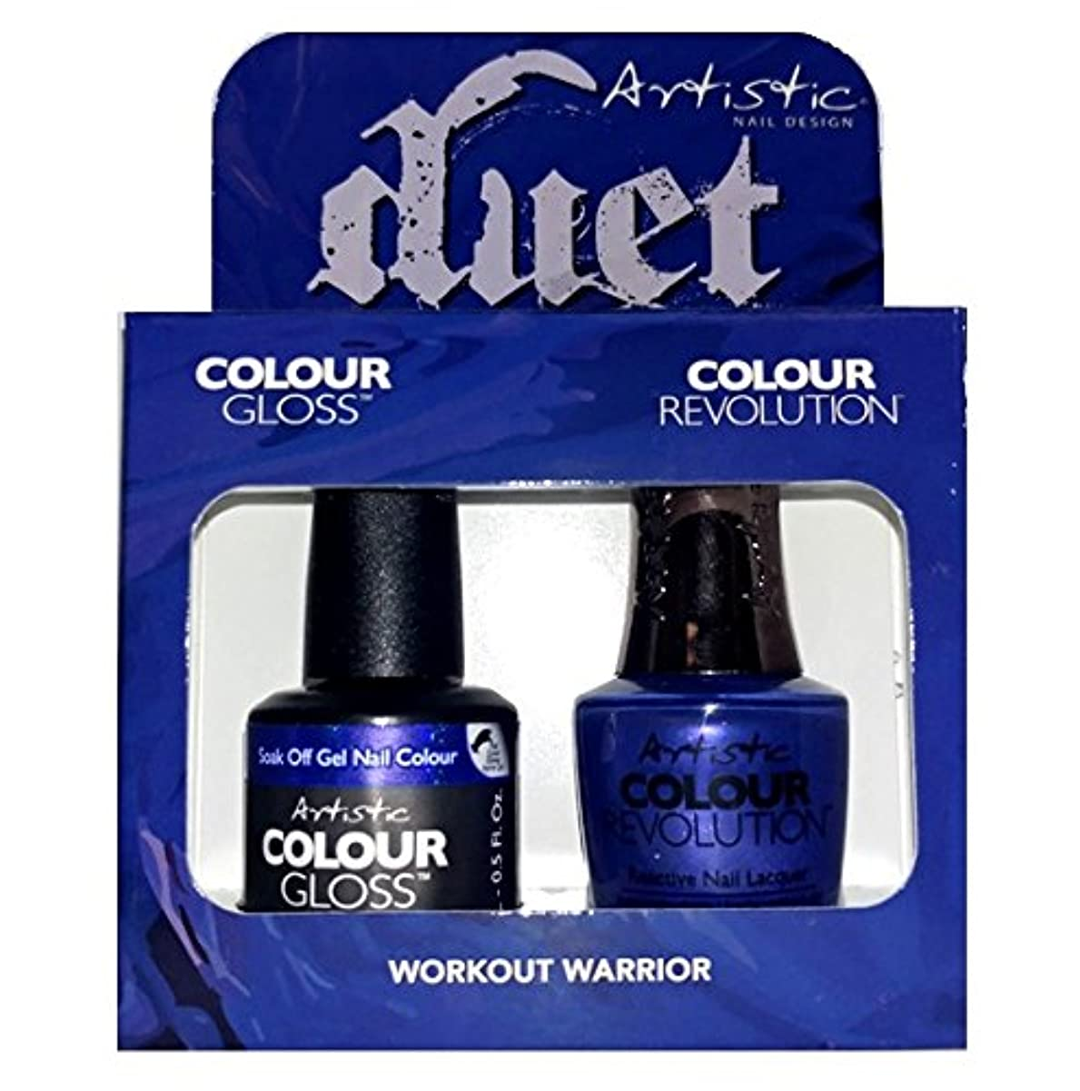 削減プラカード病んでいるArtistic Nail Design - Duet Gel & Polish Duo - Workout Warrior - 15 mL / 0.5 oz each
