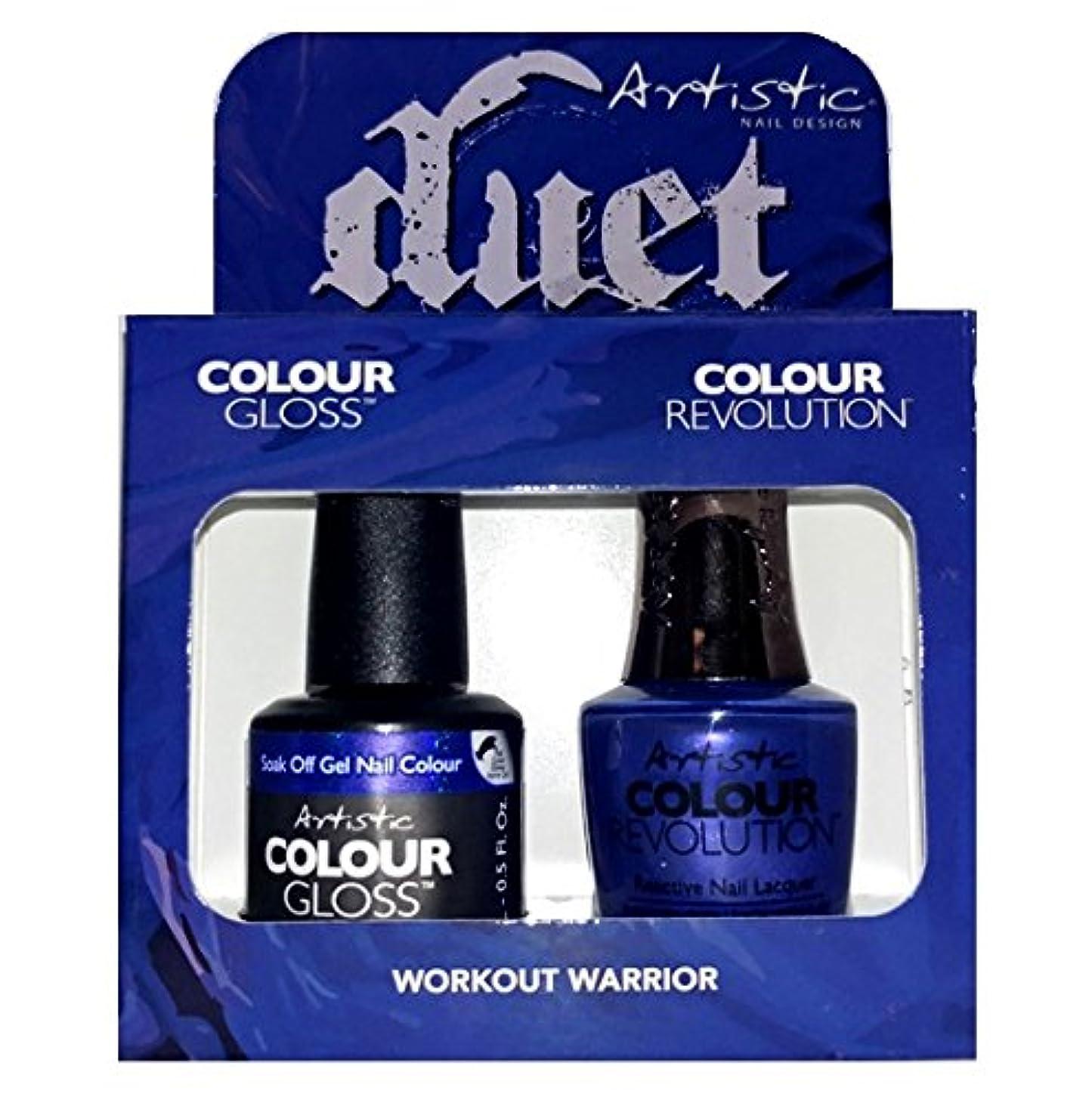 媒染剤懲らしめ大腿Artistic Nail Design - Duet Gel & Polish Duo - Workout Warrior - 15 mL / 0.5 oz each