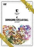 UNiTE. 3rd Anniversary oneman live -U&U's Ai- AT SHINAGAWA Stellar Ball 20140329 [DVD]