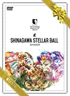 UNiTE. 3rd Anniversary oneman live -U&U's Ai- AT SHINAGAWA Stellar Ball 20140329 [DVD](在庫あり。)