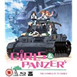 ガールズ & パンツァー コンプリート Blu-ray BOX (全12話+総集編2話, 336分)ガルパン アニメ [Blu-ray] / Girls Und Panzer Collection [Blu-ray] [Import]