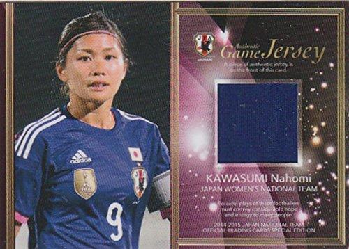 川澄奈穂美 日本代表 ユニフォーム パッチ カード 2014-2015 50枚限定 Jリーグフォト