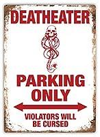 デスイーター駐車場のみ 注意看板メタル金属板レトロブリキ家の装飾プラーク警告サイン安全標識デザイン贈り物