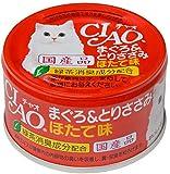 チャオ (CIAO) キャットフード まぐろ血合肉シリーズ まぐろ&とりささみ ほたて味 85g×24個 (まとめ買い)
