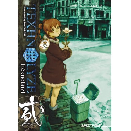 Texhnolyze Vol.2-Spectacle [Import allemand]