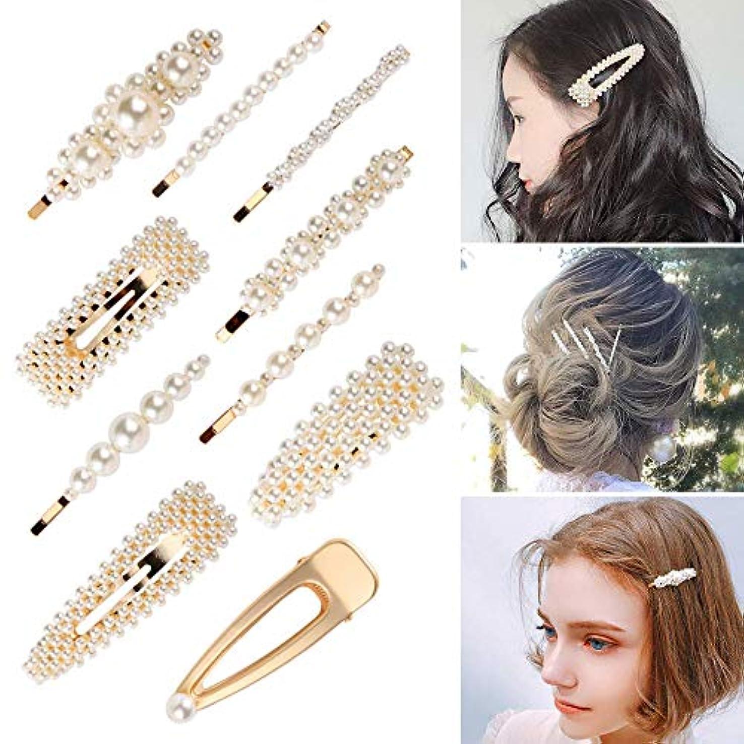 パール ヘアクリップ ヘアピン ヘアアクセサリー 髪留め 髪飾り 結婚式 卒業式 入学式 パーティ レディース ゴールド 10本セット