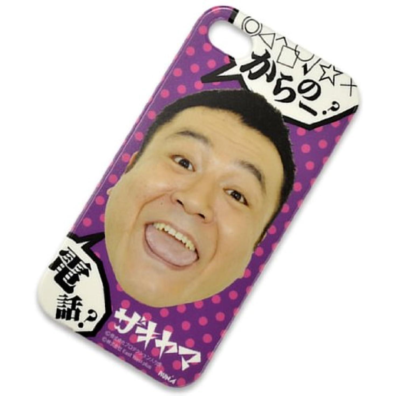 ファシズム動的アサートアンタッチャブル山崎 カスタムカバー iPhone 4/4S (ザキヤマ からのー)