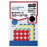 == まとめ == / TANOSEE/カラー丸ラベル / 直径20mm / 混色 / 1パック == 300片:20片×15シート == / - ×30セット -