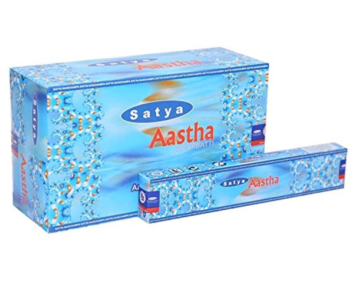 トーナメント提出するひばりSatya Aastha Incense Sticksボックス15グラムパック、12カウントin aボックス