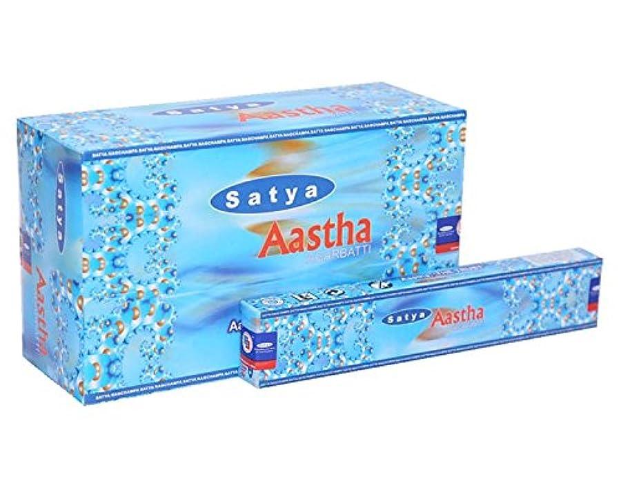剛性運動恨みSatya Aastha Incense Sticksボックス15グラムパック、12カウントin aボックス