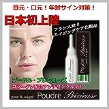 Amazon.co.jpプラソニエ プードル・プレシューズ