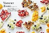 ヨーグルトの冷たいお菓子と焼き菓子 画像