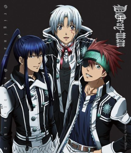 D.Gray-man Original Soundtrack 2の詳細を見る