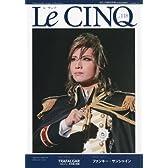 Le Cinq (ル・サンク) 2010年 06月号 [雑誌]