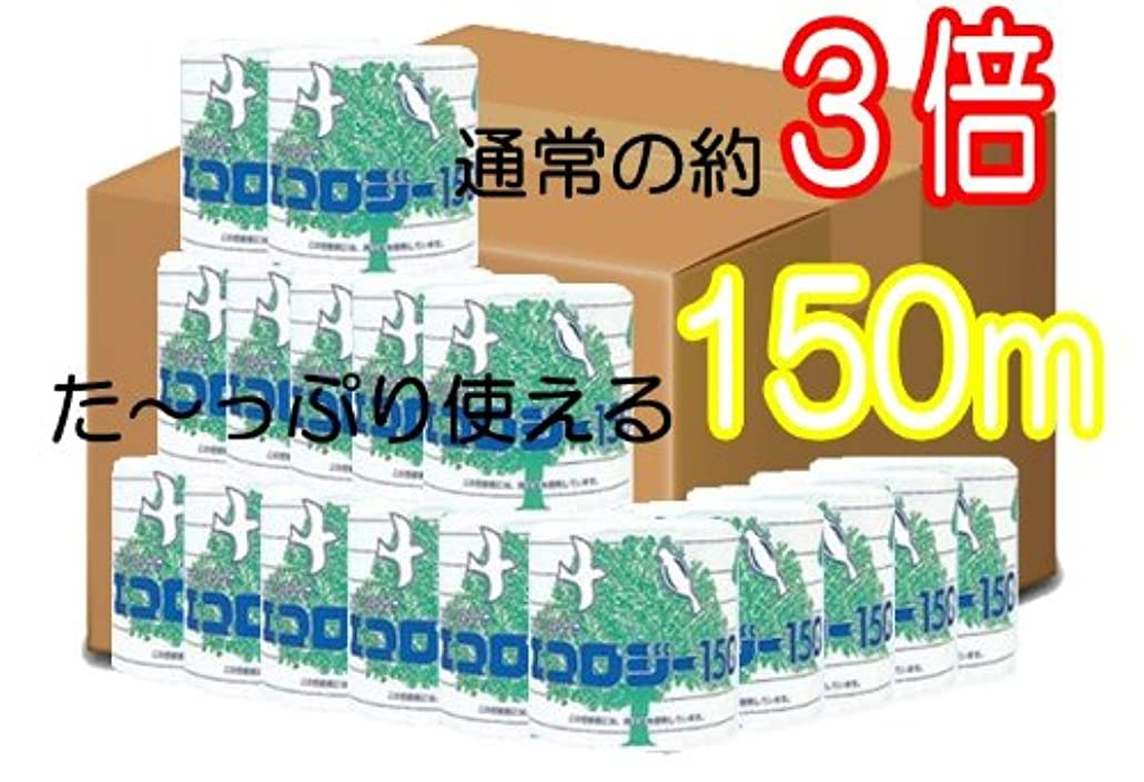 密ピカリングのトイレットペーパー 150m シングル 個包装 60個 (箱売り)