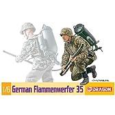 サイバーホビー 1/6 WW.II ドイツ軍 M35火炎放射器