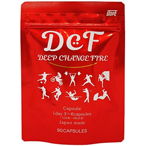 DCF 燃焼 サプリ ダイエット カプサイシン カルニチン サプリメント 90粒 30日分