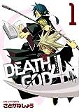 DEATH GOD4 / さとがね しょう のシリーズ情報を見る