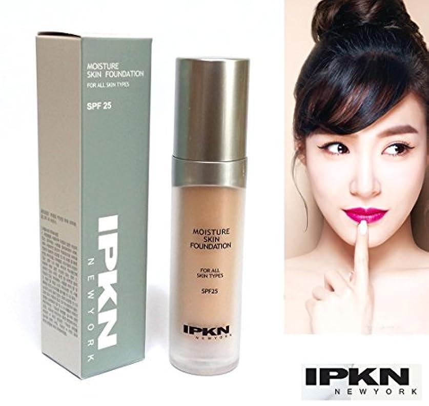 倒産薄汚いサイト[IPKN] モイスチャースキンファンデーション35ml (21号 - ヌードベージュ) / Moisture Skin Foundation 35ml (No.21 - nude beige) / しっとり&つやのある...