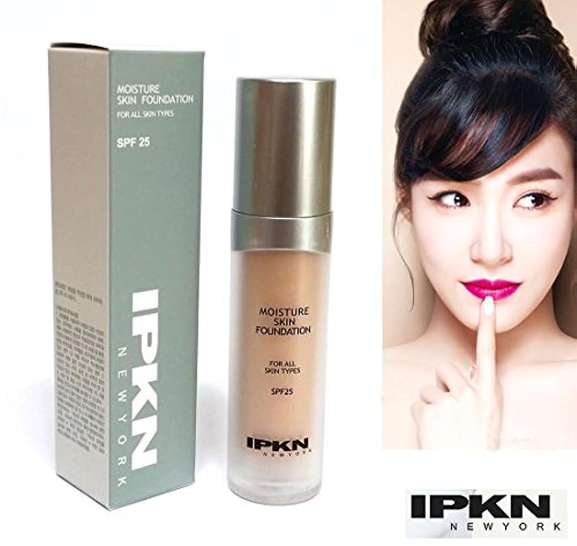 ヒギンズレベル柔らかい[IPKN] モイスチャースキンファンデーション35ml (23号 - 自然なベージュ) / Moisture Skin Foundation 35ml (No.23 - natural beige) / しっとり&つやのある肌 / moist & radiant skin / 韓国化粧品 / Korean Cosmetics [並行輸入品]